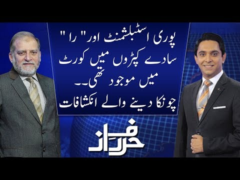 Harf E Raaz | 21 May 2018 | Neo News HD