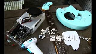 ZO-3ギターを100均塗料でリフィニッシュ