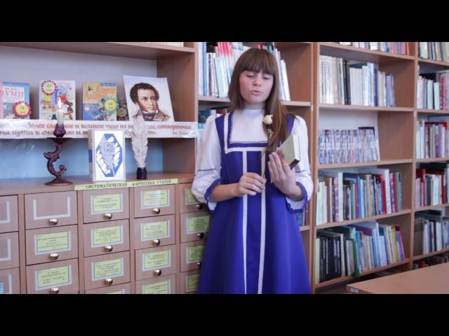 Изображение предпросмотра прочтения – ВероникаСмирнова читает отрывок изпроизведения «Цветок» А.С.Пушкина