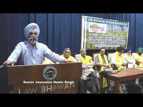 Sarson Satyagrah Conference, 30th May 2017, Law Bhawan, Chandigarh.
