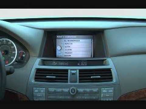 2008 Honda Accord Interior Navigation Video