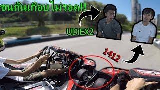 ขับรถแข่งกับเพือนเกือบไม่รอด!!