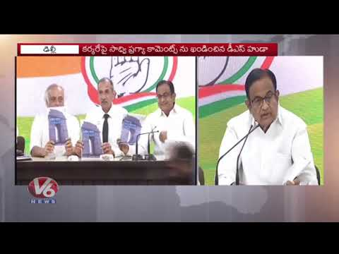 Congress Party Specially Reporting And Explain Over Secure India On National Security   V6 News