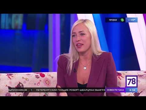 """""""Полезное утро"""" об """"одноразовых"""" свиданиях"""