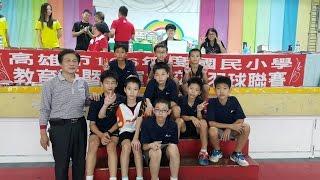 十全國小羽球隊 106年度 體促會教育盃暨小運會校際羽球聯賽