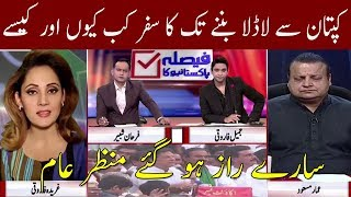 Imran Khan Political Campaign and Election 2018   Neo News