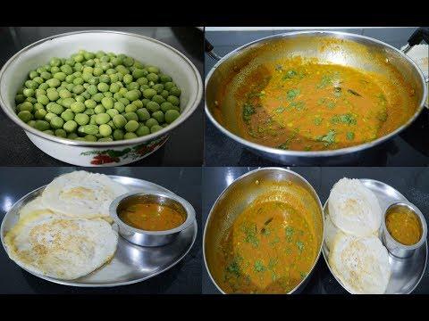 Fresh Green Peas Gravy Recipe in Tamil| பச்சை பட்டாணி காய் கிரேவி|Savithri Samayal