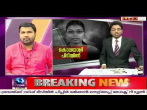 Jisha Murder : ADGP Sandhya Arrives At Aluva Police Club