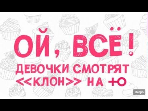 Муз-ТВ онлайн. Смотреть Канал Муз-ТВ (Россия): прямая