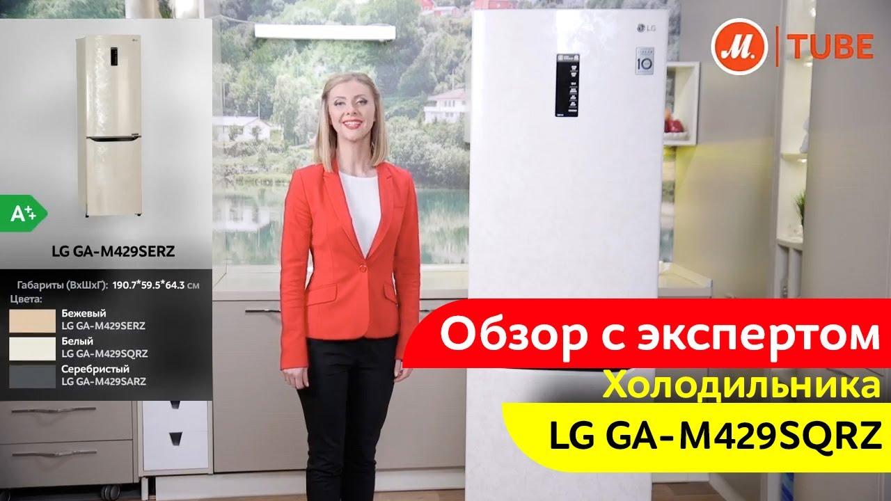 Мы вам предлагаем стиральные машины по очень приятным ценам. Множество выгодных. Стиральная машина lg fh-2h3md1. Много. Стиральная.
