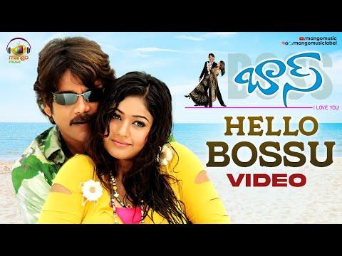 Hello Bossu Video Song | Boss I Love You Telugu Movie | Nagarjuna | Poonam Bajwa | Mango Music