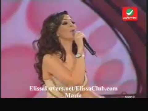 Elissa - Baddi Doub Live Concert