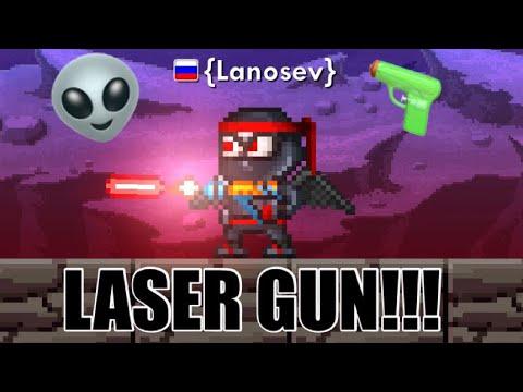 LASER GUN IN PIXEL WORLDS!!! (Arasaka LLP-X5!) | Pixel Worlds