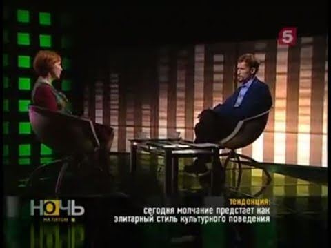 "ALEXANDR SEKATSKY - ""The Deficit of Silence"""