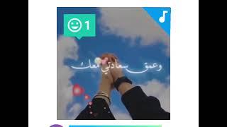 لصديقتي عشان العيد قرب تويتر