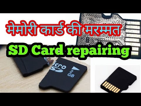 sd card repairing A 2 Z | How to repair corrupted memory card part 2