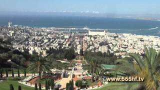 Израиль: город Хайфа, Акко - город крепость.(На сайте www.555hf.tv (интернет-телевидение) Вы можете посмотреть эту передачу полностью онлайн бесплатно. Смотр..., 2014-11-07T09:15:52.000Z)