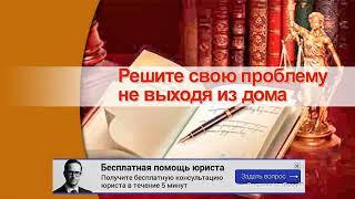 юрист международник в украине(, 2018-02-06T12:43:00.000Z)