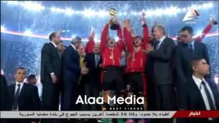 لحظة تسليم كأس بطولة أفريقيا لكرة اليد لأبطال المنتخب المصري بعد الفوز على تونس