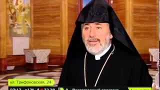 видео В Москве освящен кафедральный собор Армянской церкви