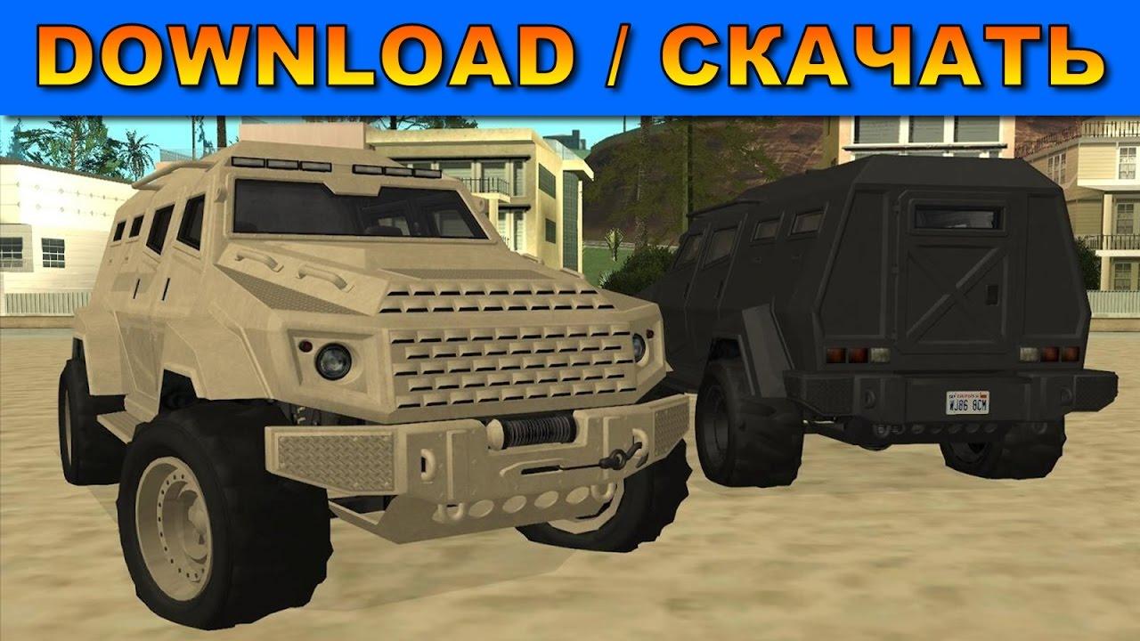 GTA SA - GTA V HVY Insurgent (update) (DL)