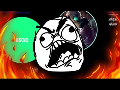 Agar.io - MOST *HUMILIATING* #RAGE MOMENTS *EVER*!! - BEST RAGE MOMENTS (Agar.io) - 동영상