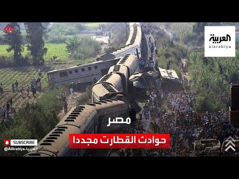 من حلوان إلى الإسكندرية.. حوادث القطارات تطل على المصريين  - نشر قبل 6 ساعة