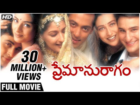Hum Saath Saath Hain In Telugu HD |...