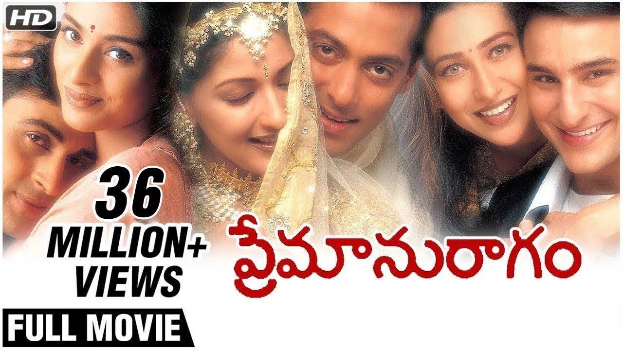 Download Hum Saath Saath Hain In Telugu HD   ప్రేమానురాగం   Salman Khan   Saif   Karishma   Sonali Bendre