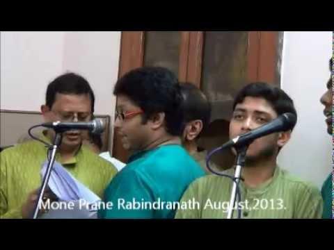 "Mone Prane Rabindranath. ""Ekhon ar deri noy..."" August, 2013."