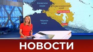 Выпуск новостей в 12:00 от 07.09.2020
