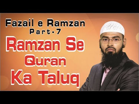 Ramzan Se Quran Ka Taluq - Fazail e Ramzan Part 7 By Adv. Faiz Syed