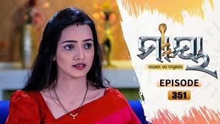 Maaya   Full Ep 351   28th July 2021   Odia Serial – TarangTV