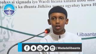 Kamal Abdi Aziz oo Cod macaan ku Aqrinayo Quranka,Heart touching Quran recitation by Somali kid