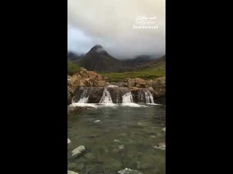دليل بريطانيا مع مكلبش /  جزيرة سكاي الأسكتلندية UK's guide with Mokalbash/ Skye Island Scotland
