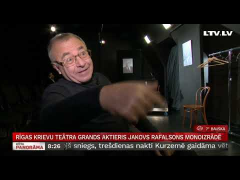 Rīgas Krievu teātra grands aktieris  Jakovs Rafalsons  monoizrādē