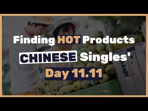 Dropshipping from Banggood: How to Find HOT Products to Sell On The 11.11? thumbnail