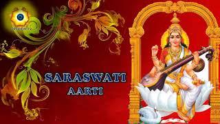 Saraswati Aarti..Om Jai Saraswati Mata By Anuradha Paudwal