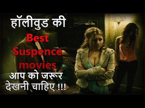 Best Mysterious Suspence Movies Of Hollywood | Hindi | Movies Addict |