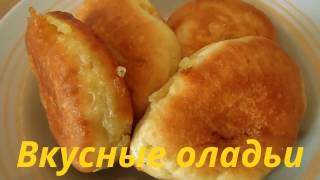 Delicious pancakes . ОЧЕНЬ ПЫШНЫЕ ОЛАДЬИ.Видео приготовление и рецепт.ВКУСНЫЕ ОЛАДЬИ.