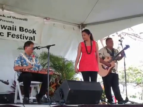 "Gary Aiko - ""Hawaiian Hula Eyes"" with hula"