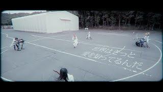 DOLL$BOXX / Sekaiwa Kitto Aiwo Shitterunda [Official Video]
