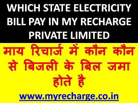 WHICH STATE ELECTRICITY BILL PAY IN MY RECHARGE PRIVATE LIMITED