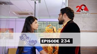 Neela Pabalu | Episode 234 | 04th April 2019 | Sirasa TV Thumbnail
