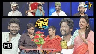 Cash| Mahesh,Sudharshan,Suhas,Badram |22nd June 2019 | Full Episode | ETV Telugu