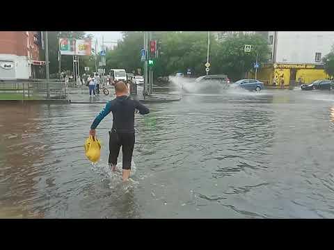 Потоп в Тюмени. 19.07.2018