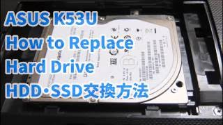 ASUS K53U - How To Replace Hard Drive | HDD / SSD 交換・換装方法