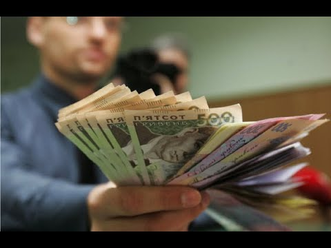 mistotvpoltava: ДБР – заробітня плата