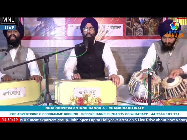 Channel Punjab Live - Bhai Gursewak Singh Rangila