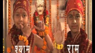 Raam Kaho Ya Shyam Kaho : Sai Bhajan